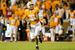 Tennessee quarterback Brian Maurer (18) looks to pass against Georgia at Neyland Stadium on Saturday, Oct. 5, 2019 in Knoxville, Tenn.(C.B. Schmelter/Chattanooga Times Free Press via AP)