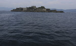 FILE - In this June 29, 2015, file photo, Hashima Island, commonly known as Gunkanjima, which mean