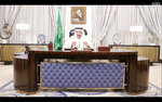 In this photo taken from video, Salman Bin Abdulaziz Al-Saud, King of Saudi Arabia, remotely addresses the 76th session of the United Nations General Assembly in a pre-recorded message, Wednesday, Sept. 22, 2021, at UN headquarters. (UN Web TV via AP)