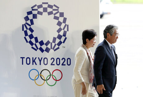 Yuriko Koike, Tsunekazu Takeda