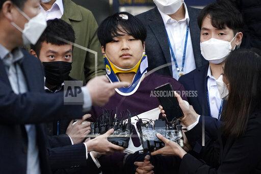 South Korea Chatroom Sex Crime