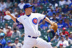 Chicago Cubs starting pitcher Alec Mills delivers during the first inning of a baseball game against the Cincinnati Reds Thursday, July 29, 2021, in Chicago. (AP Photo/Charles Rex Arbogast)