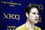 """Tokyo-based Australian journalist Scott McIntyre speaks during a press conference at Foreign Correspondent's Club Japan in Tokyo Thursday, Jan. 16, 2020. McIntyre said he is a victim of """"inhumane"""