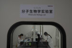 Workers in a Molecular Biology Lab in the SinoVac vaccine factory in Beijing on Thursday, Sept. 24, 2020. SinoVac, one of China's pharmaceutical companies behind a leading COVID-19 vaccine candidate says its vaccine will be ready by early 2021 for distribution worldwide, including the U.S. (AP Photo/Ng Han Guan)