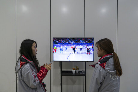 Pyeongchang Olympics Volunteer Brigade
