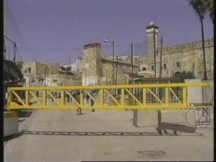 West Bank/Israel - Wrap