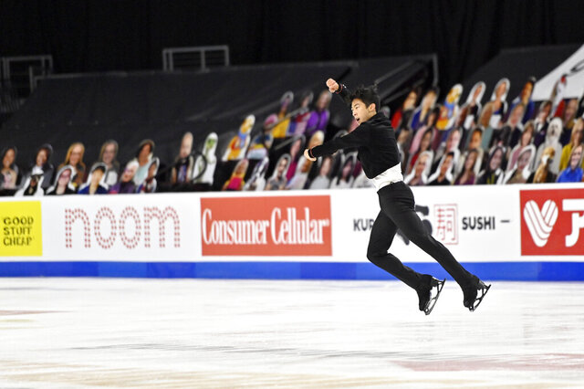 Nathan Chen, of the United States, competes during men's short program in the International Skating Union Grand Prix of Figure Skating Series, Friday, Oct. 23, 2020, in Las Vegas. (AP Photo/David Becker)