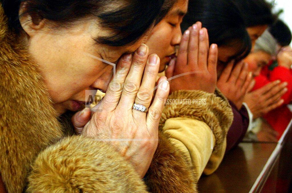 Associated Press International News China CHINA CHRISTMAS