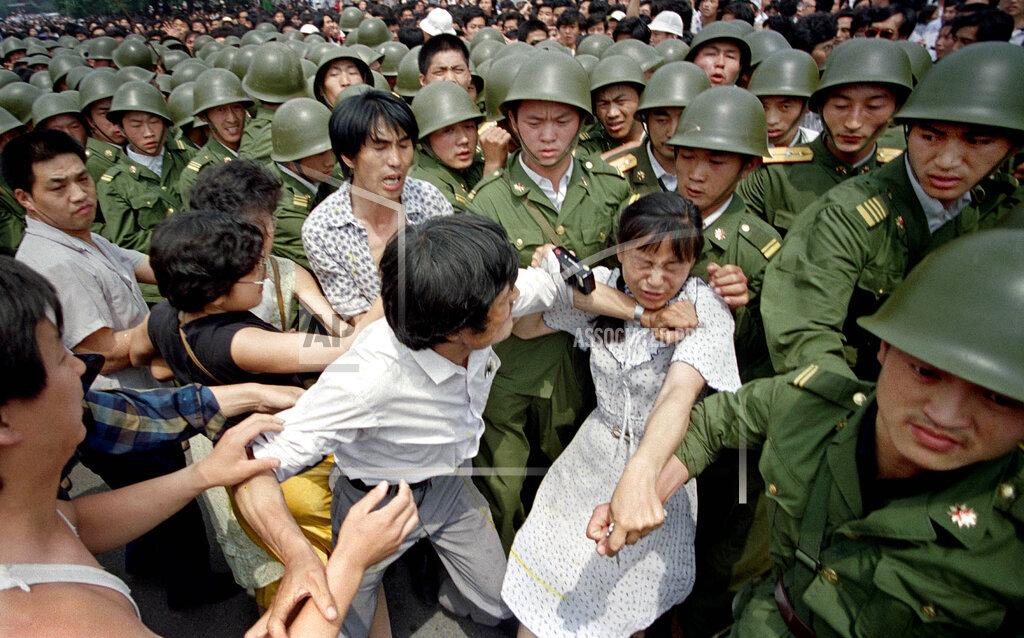 China Tiananmen Photo Gallery