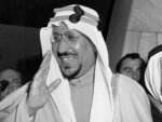 In this file photo, Saudi Arabia's King Saud bin Abdulaziz waves as he leaves the United Nations headquarters after addressing the U.N. General Assembly in New York on Jan. 29, 1957. King Salman of Saudi Arabia is only the second Saudi monarch to address the General Assembly, Wednesday, Sept. 23, 2020,  since King Saud's 1957 visit. (AP Photo, File)