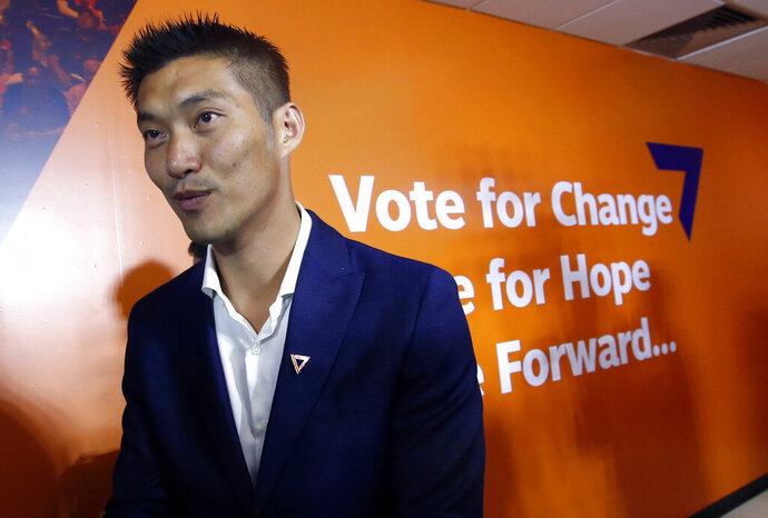 FILE - In this March 25, 2019, file photo, Future Forward Party leader Thanathorn Juangroongruangkit attends a press conference at the party's headquarters in Bangkok, Thailand. Thailand's Election Commission has recommended that Thanathorn be barred from taking his seat in the soon-to-be-convened parliament because he is accused of violating electoral rules by holding shares in a media company. (AP Photo/Sakchai Lalit, File)