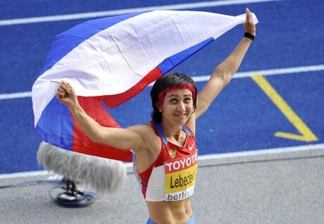 Tatyana Lebedeva