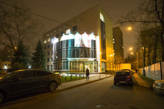 Russia Testing WADA