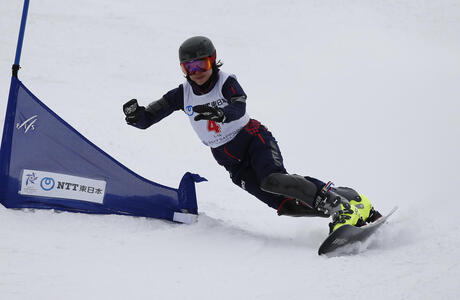 Japan Asian Winter Games Snowboard