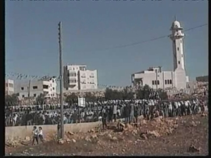 West Bank-Anniversary of independence declaration