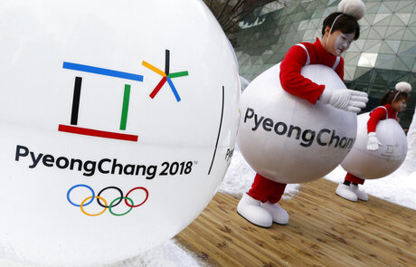 Olympics After Rio Asia