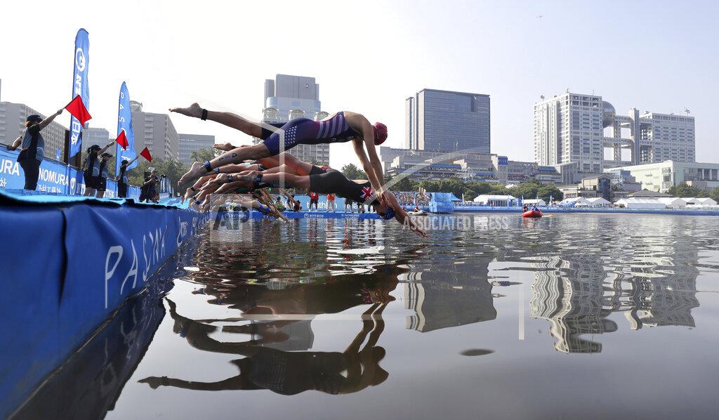 2019 ITU World Triathlon Mixed Relay Series Tokyo, Tokyo ITU Wor