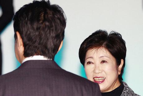 Shinzo Abe, Yuriko Koike