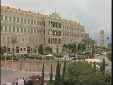 Lebanon EU