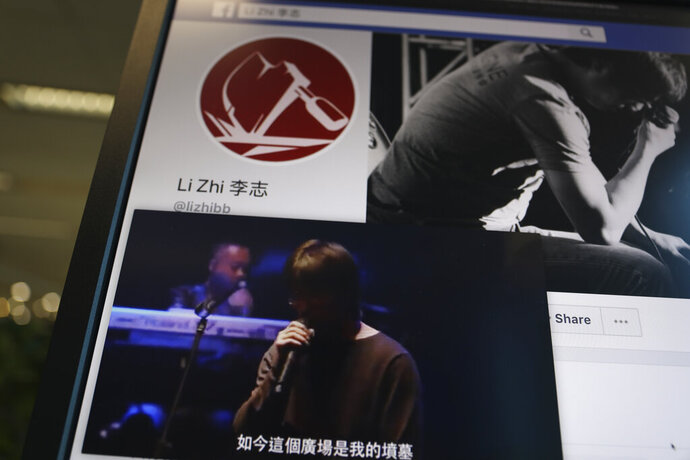 In this May 30, 2019, photo, a computer screen shows web content from outside China including a clip of Chinese singer Li Zhi singing his song