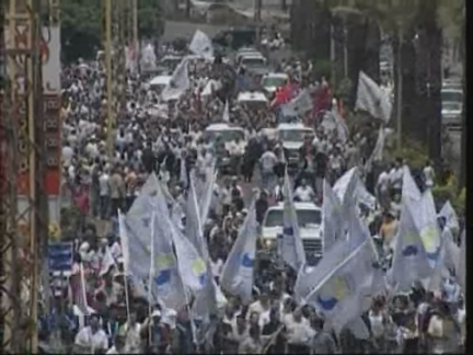 Lebanon Funerals Wrap
