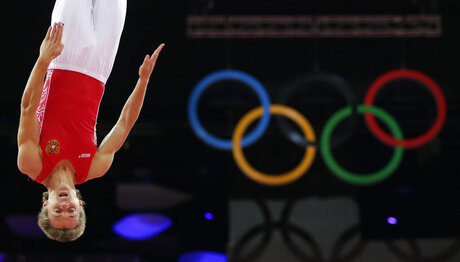 Trampoline Preview Olympics