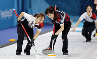 Pyeongchang Olympics Curling Garlic Girls