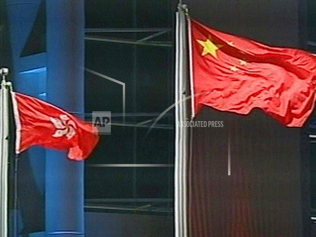 AP PL CHN LON109 HONG KONG