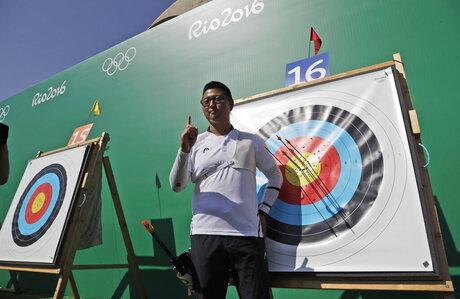 Rio Olympics Archery