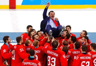 Hockey Russia Znarok
