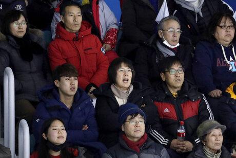 Koreas Proud Families