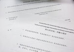 Conversation prompts about interests and hobbies are written in English and Mandarin Chinese. A university program pairs high school students, who've been lifelong learners of Chinese, with Chinese students at the U. (Christine T. Nguyen /Minnesota Public Radio via AP)