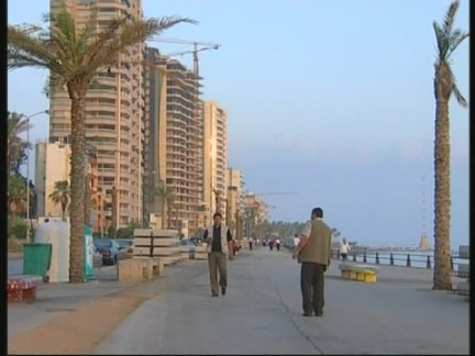 Lebanon Aftermath