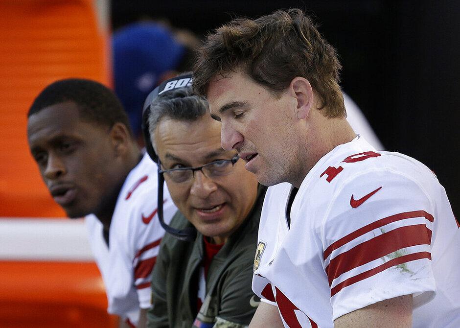 Eli Manning, Geno Smith