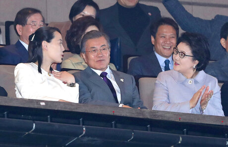 Moon Jae-in, Kim Jung-sook, Kim Yo Jong.