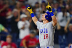 Chicago Cubs' Frank Schwindel reacts after hitting a two-run home run against Philadelphia Phillies pitcher Ranger Suarez during the fifth inning of a baseball game, Wednesday, Sept. 15, 2021, in Philadelphia. (AP Photo/Matt Slocum)