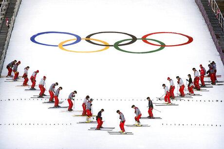 Pyeongchang Olympics Ski Jumping