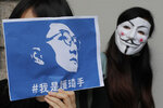 A supporter holds a placard with picture of Hong Kong activist Edward Leung and Chinese words which mean
