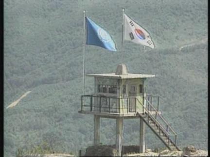 S Korea - N Korea Warned About Incursions Into DMZ