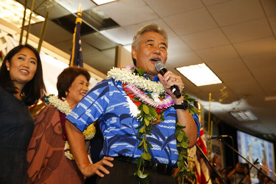 Hawaii Primary