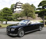 This Oct. 7, 2019, photo shows a car that will carry Japanese Emperor Naruhito and Empress Masako during a parade on Oct. 22 to mark his enthronement, at the Imperial Palace. Naruhito is largely following his father's examples, but not the choice of a royal car for his parade. While Akihito used a Rolls Royce Corniche III imported from Britain 30 years ago, Naruhito and Masako will be in a Toyota Century convertible, customized with raised rear seats to provide well-wishers a good view from the roadside during the couple's half-hour motorcade on the 4.6 kilometer (2.85 mile) route from the palace to the Akasaka imperial residence. (Kyodo News via AP)