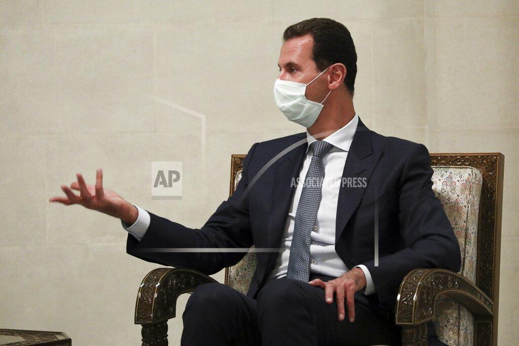 UN Syria Human Rights