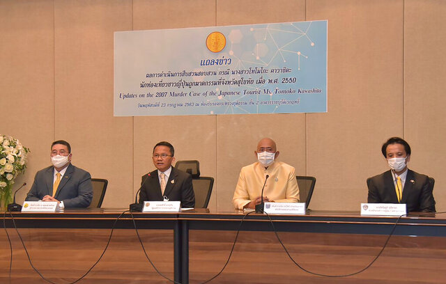 In this photo released by the Thailand's Dept. of Special Investigation, Thailand's Justice Minister Somsak Thepsuthin, second left, leads a press conference Thursday, July 23, 2020, in Bangkok, Thailand. Somsak announced that a possible breakthrough in the unsolved 2007 killing of a Japanese tourist. The body of Tomoko Kawashita was found by the ruins of an ancient temple in the northern province of Sukhothai on May 25, 2007. From left: Wannapong Kocharak, director of Central Institute of Forensic Science; Somsak Thepsuthin, minister of Justice; Korawat Panrnprapakorn, DSI secretary general; Tomoyuki Fujiyama, Japan embassy's first secretary. (Thailand's Dept. of Special Investigation via AP)
