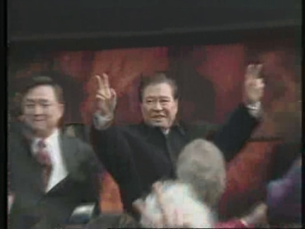 SOUTH KOREA: PRESIDENTIAL ELECTION CANDIDATE KIM DAE JUNG PROFILE