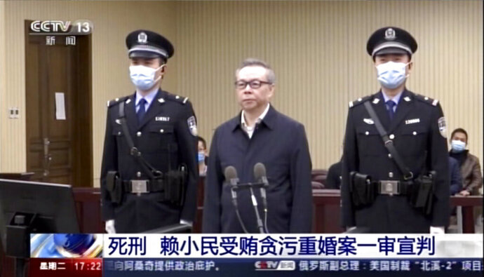 In this image taken from Jan. 5, 2021, video footage run by China's CCTV via AP Video, Lai Xiaomin, the former head of the state-owned China Huarong Asset Management Co.Ltd., attends court at the Second Intermediate People's Court of Tianjin in China. Lai has been sentenced to death for bribe taking in one of the harshest punishments for economic crimes in recent years. (CCTV via AP Video)