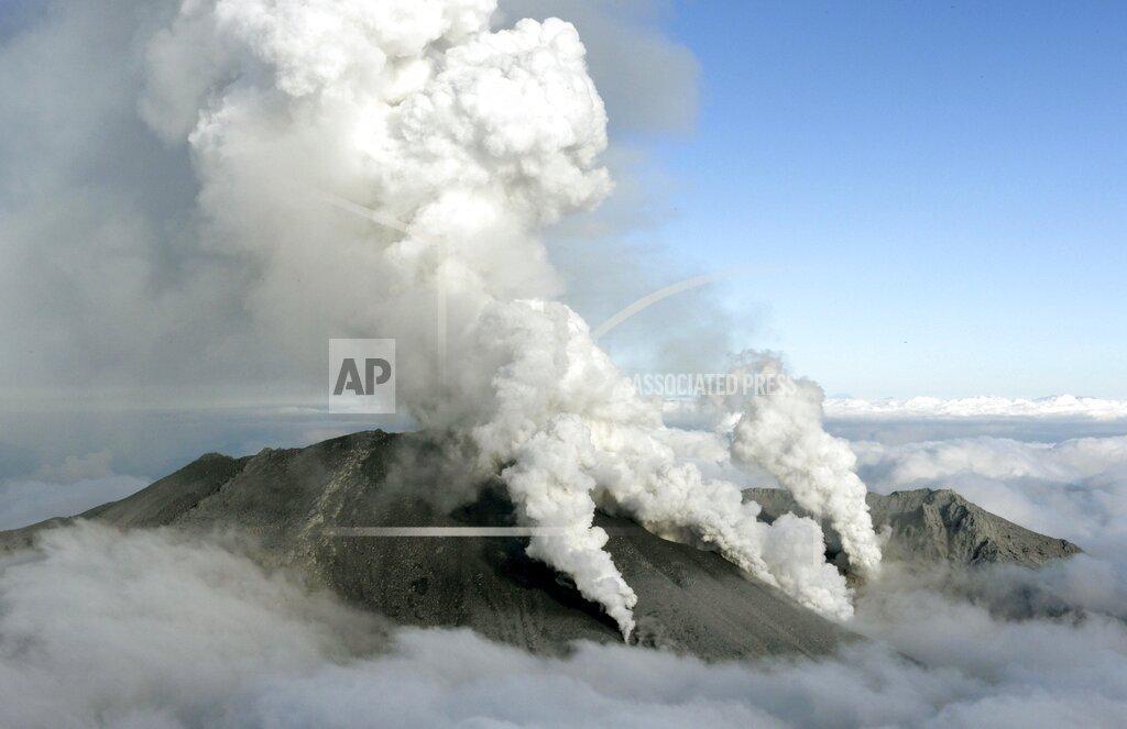 Central Japan volcano Mt. Ontake erupts