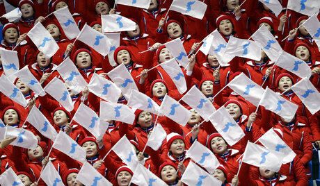 Pyeongchang Olympics North Korea Sweet Distraction