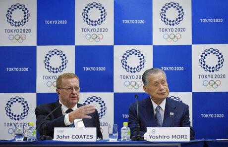 John Coates, Yoshiro Mori