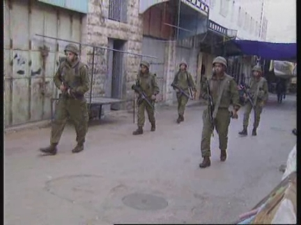 ISRAEL: WEST BANK: THREE ISRAELI ARMY BASES TO BE EVACUATED