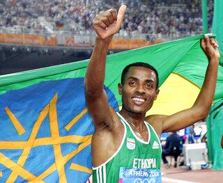 Ethiopia Team
